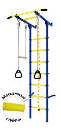 DSK Пристенный (с массажными ступенями) в категории Домашние спортивные комплексы ДСК ROMANA