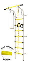 DSK Пристенный с регулировкой (с массажными ступенями) в категории Домашние спортивные комплексы ДСК ROMANA