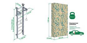 Комплекс «Шведская стенка ROMANA Eco1.1» в категории Домашние спортивные комплексы деревянные