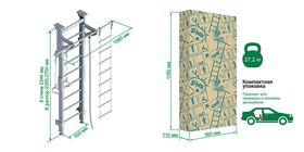 Комплекс «Шведская стенка ROMANA Eco2» в категории Домашние спортивные комплексы деревянные