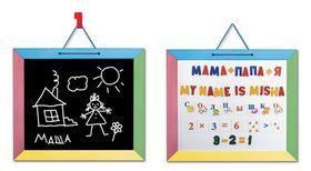 Доска для рисования магнитная №5 в категории ДСК Вертикаль Веселый малыш