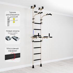 Шведская стенка с турником и брусьями ROMANA R10 в категории Домашние спортивные комплексы ДСК ROMANA