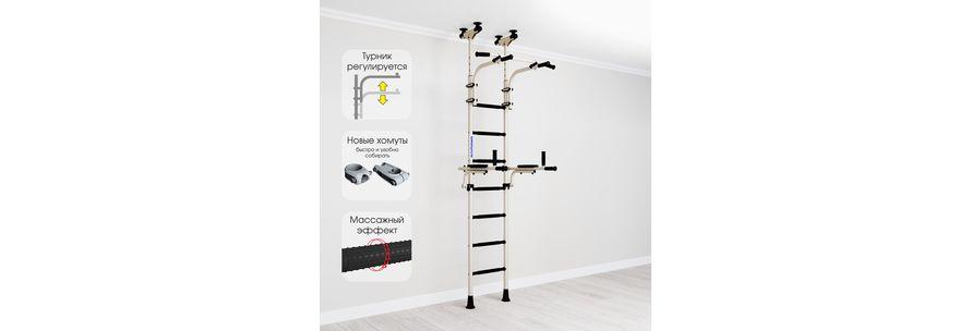 Как установить шведскую стенку